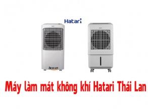 Máy làm mát không khí Hatari Thái Lan